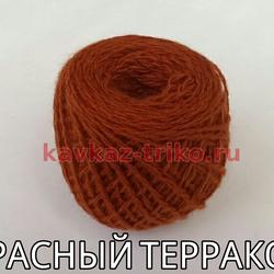 кавказская пряжа от производителя по самым низким