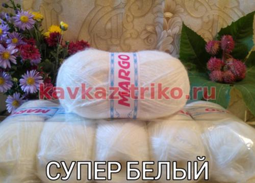 кавказская пряжа от производителя отзывы